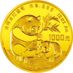 熊猫金币回收价格在金价带动下上涨